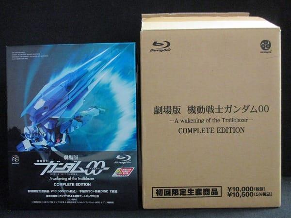 Blu-ray 初回版 劇場版 ガンダム 00 COMPLETE EDITION