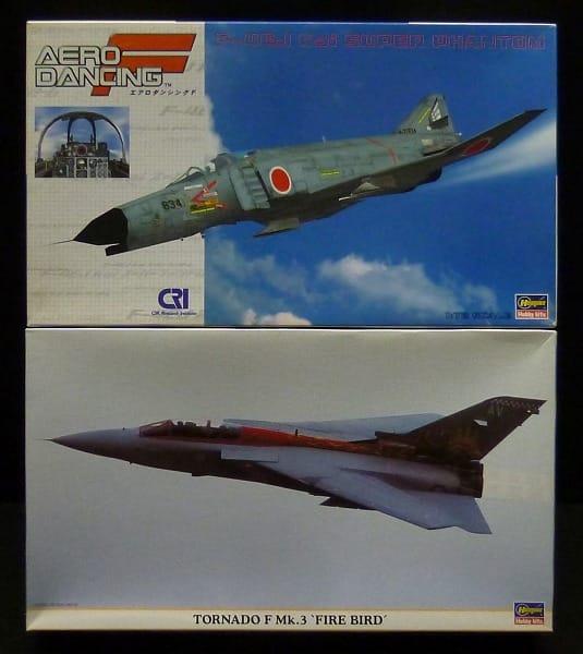 ハセガワ 1/72 F-4EJ改 , トーネード F Mk.3 火の鳥