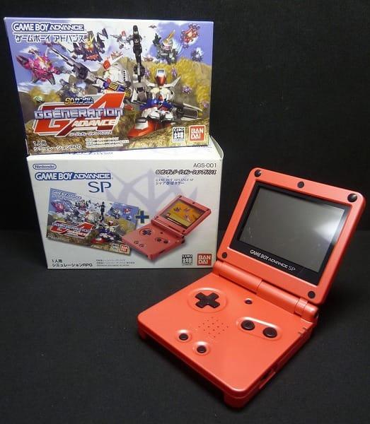 ゲームボーイアドバンス SP シャア専用カラー / Gジェネ