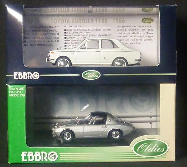 エブロ 1/43 トヨタ スポーツ800 カローラ 1100 1966
