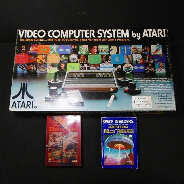ATARI 当時物 アタリコンピューターゲーム機 ソフト
