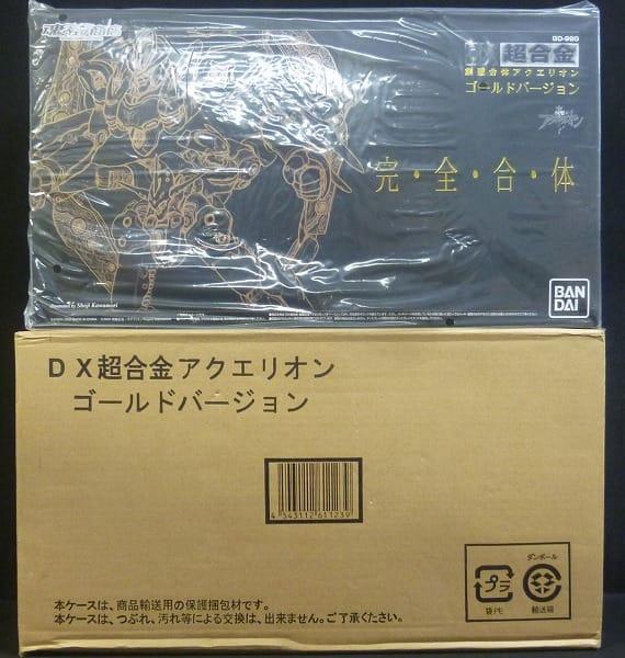 魂web限定 DX超合金 アクエリオン ゴールドver.