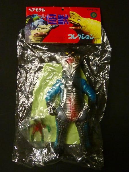 ベアモデル メフィラス星人 二代目 ウルトラ怪獣