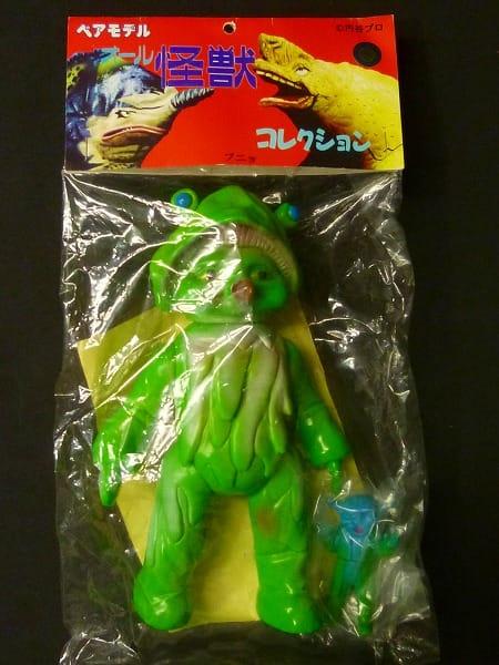 ベアモデル 円盤生物 星人ブニョ ウルトラ怪獣