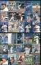 カルビー プロ野球 チップス カード 30枚 1988 当時物 ⑤