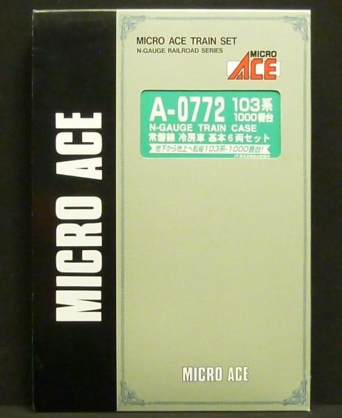 マイクロエース Nゲージ 常磐線 冷房車 103系 1000番台