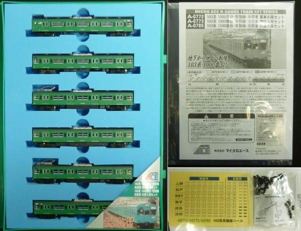 マイクロエース Nゲージ 常磐線 冷房車 103系 1000番台_2