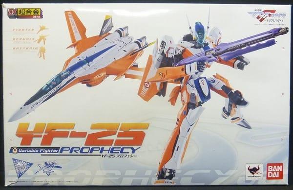 魂web DX超合金 劇場版 マクロスF YF-25 プロフェシー_1