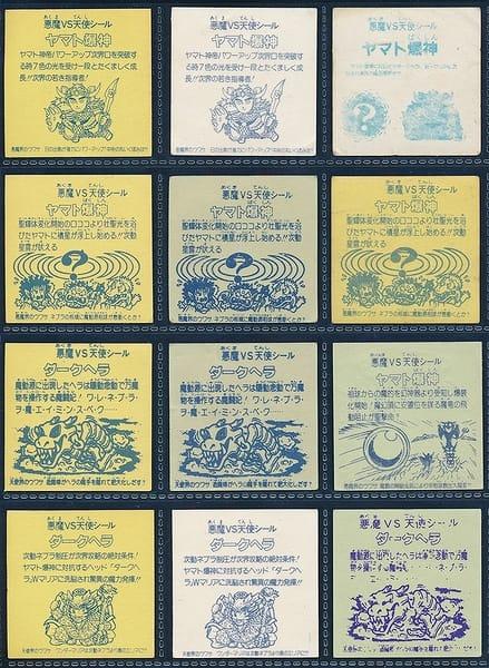 ビックリマン パチ シール 12枚 マイナーシール ①_2