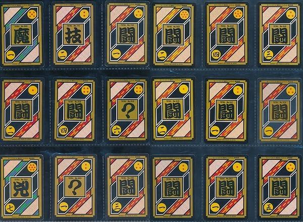 ドラゴンボール カードダス 本弾 101 104 キラ 18枚_2