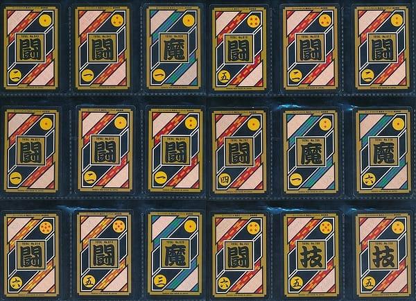 ドラゴンボール カードダス 本弾 295 297 キラ 18枚_2