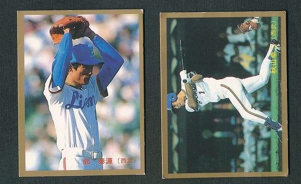 カルビー プロ野球 カード 1988 318 秋山幸二 321郭泰源_1