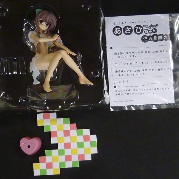 電撃萌王 限定 1/8 あさひちゃん お風呂フィギュア_2