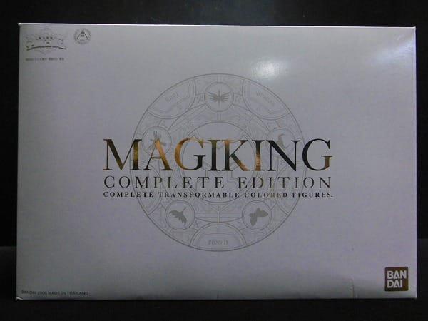 マジレンジャー マジキング コンプリートエディション_1
