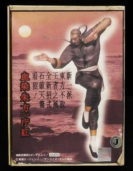 機動武闘伝Gガンダム 東方不敗 マスターアジア ガレキ_1