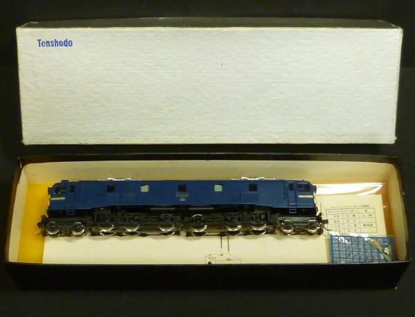 天賞堂 HOゲージ 国鉄 EF58 電気機関車 上越型 鉄道模型_1