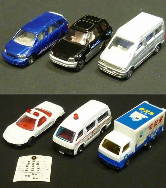 トミカ 赤箱 クラウン NSX RAV4 他 / ミニカー_2
