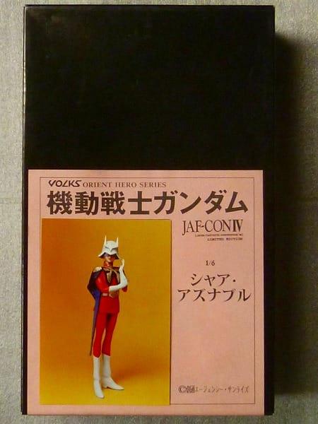 JAF-CON4限定 ボークス 1/6 シャア ガレキ / ガンダム_1