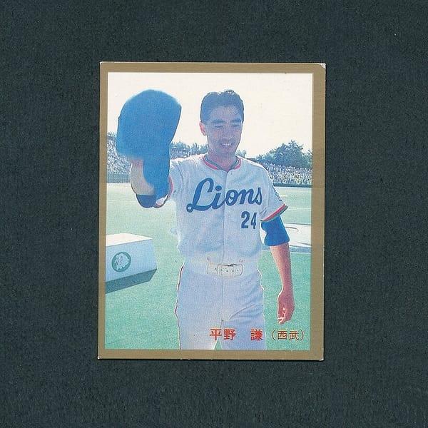 カルビー プロ野球 カード 1988 309 平野謙 西武_1
