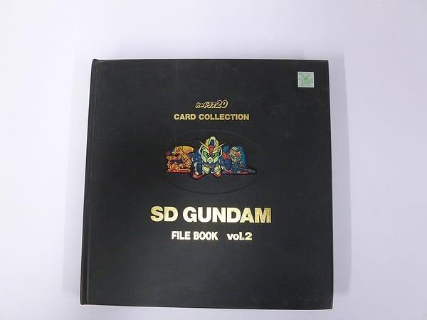 カードダス20 SDガンダム ファイルブック Vol.2 4~6弾_1