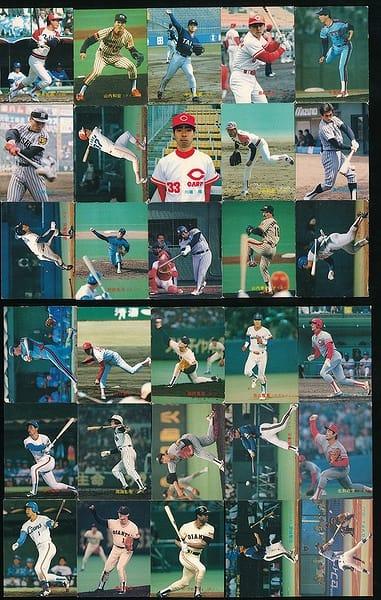 カルビー プロ野球 チップス カード 30枚 1989 当時物 ③_1