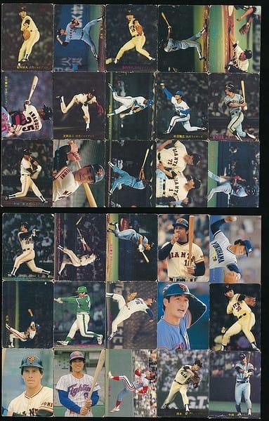 カルビー プロ野球 チップス カード 30枚 1981 当時物 ②_1