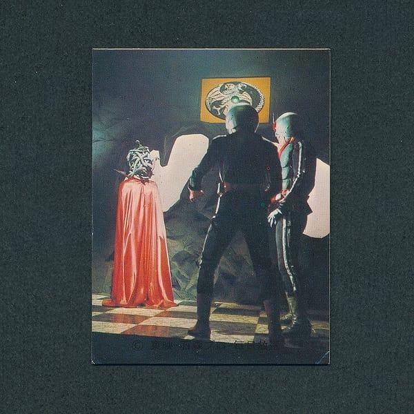旧 仮面ライダー カード 543 KR21 当時物_1