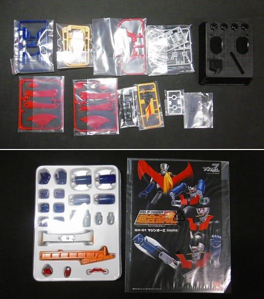 BANDAI 超合金魂 GX-01 マジンガーZ_3