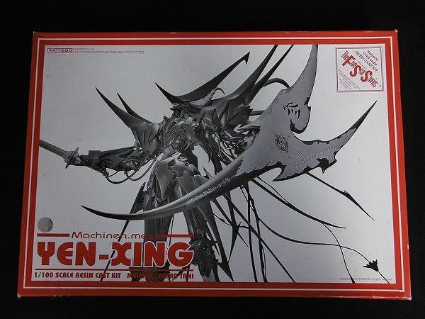 海洋堂 FSS 1/100 焔星 YEN-XING マシンメサイア
