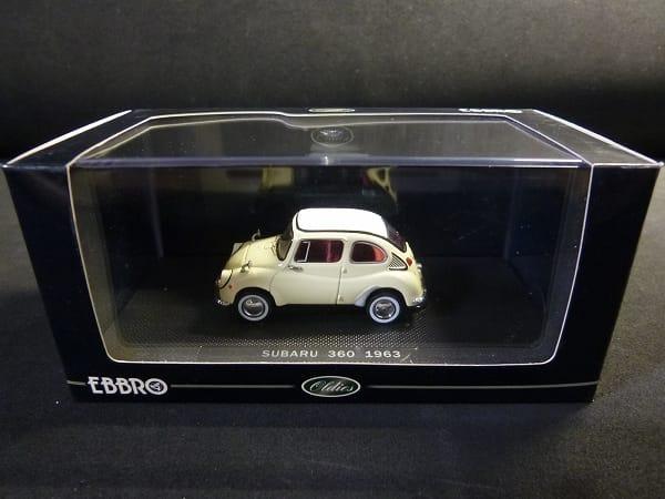 エブロ 1/43 スバル360 1963 アイボリー_1