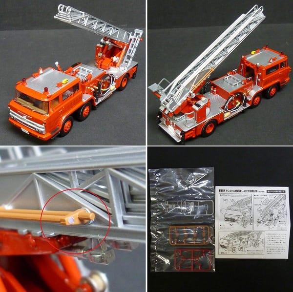 トミカ TLVN 日野TC343型 はしご付消防車 80年式 LV-N24_3