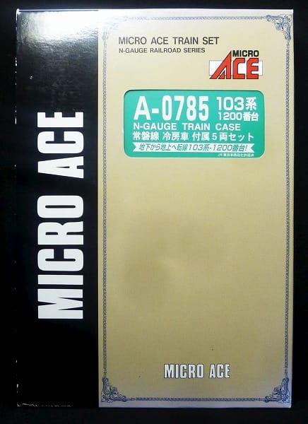 マイクロエース Nゲージ 常磐線 冷房車 103系 1200番台