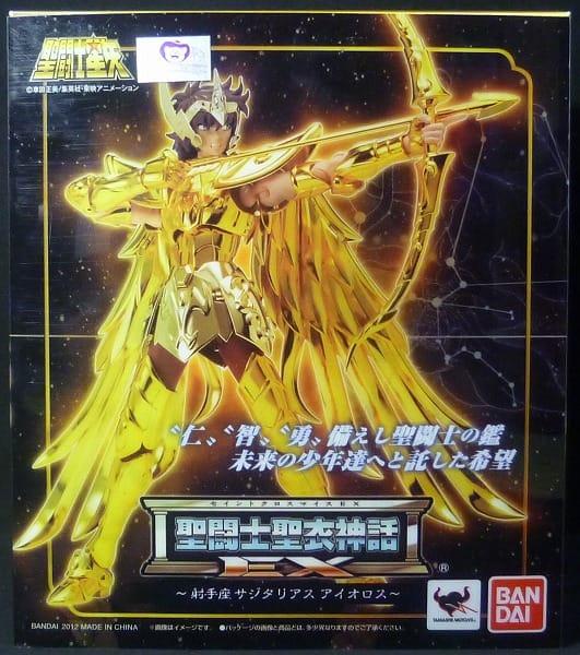 聖闘士聖衣神話EX 聖闘士星矢 アイオロス フィギュア