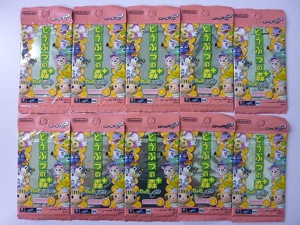 どうぶつの森+ カードe シリーズ3 10パック