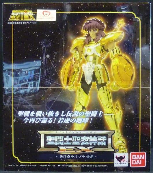 聖闘士星矢 聖闘士聖衣神話EX 天秤座ライブラ 童虎