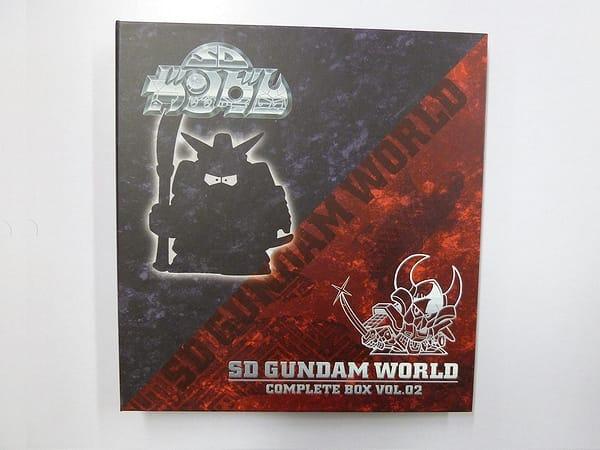 SDガンダム ワールド コンプリートボックス ボリューム2