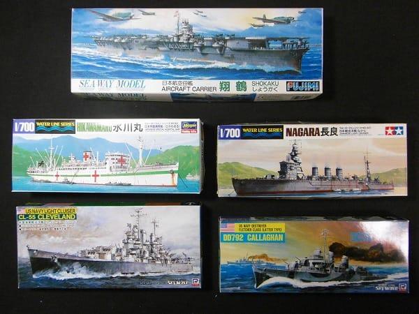 タミヤ ピットロード等 1/700 艦船プラモ 翔鶴 他