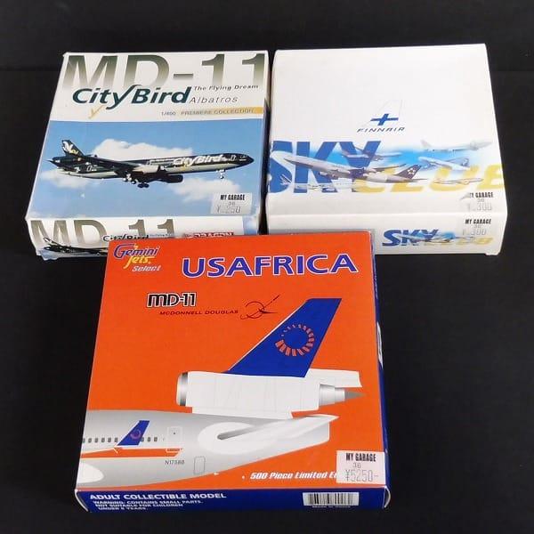 Gemini Jets US AFRICA DRAGON City Bird 他 飛行機