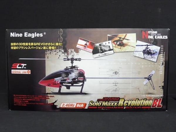 ラジコンヘリ Nine Eagles Solo Maxx Revolution BL
