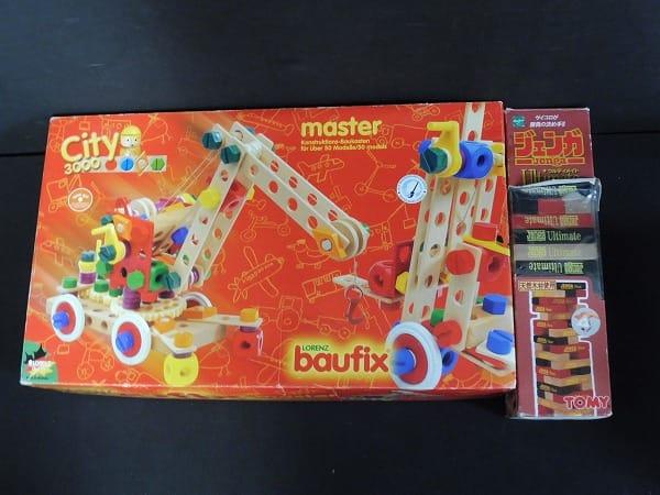 木のおもちゃ LORENZ baufix City 3000 master ジェンガ