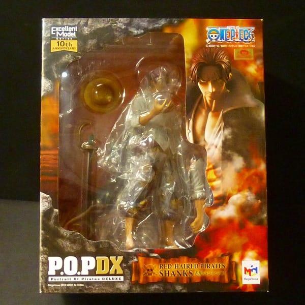 メガハウス P.O.P DX ワンピース 赤髪のシャンクス