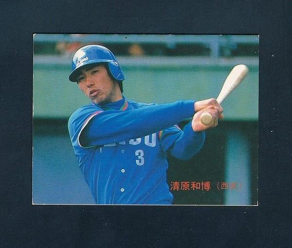 レアブロック カルビープロ野球 カード 1986 81清原和博