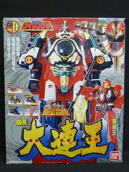 五星戦隊 ダイレンジャー 五星合体 DX 大連王 合体ロボ