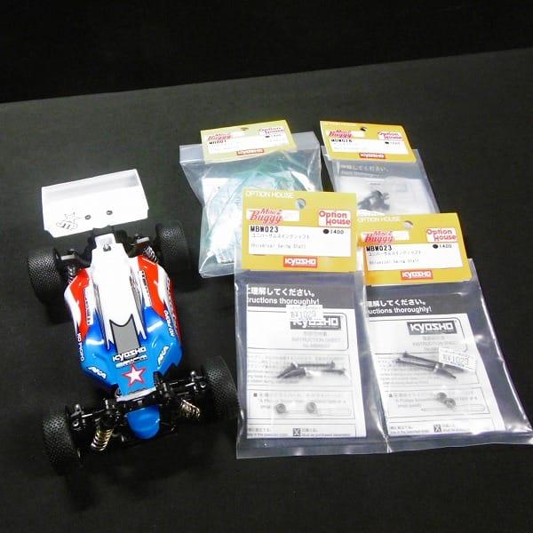 京商 ミニッツバギー レーザーZX-5 FS ラジコン