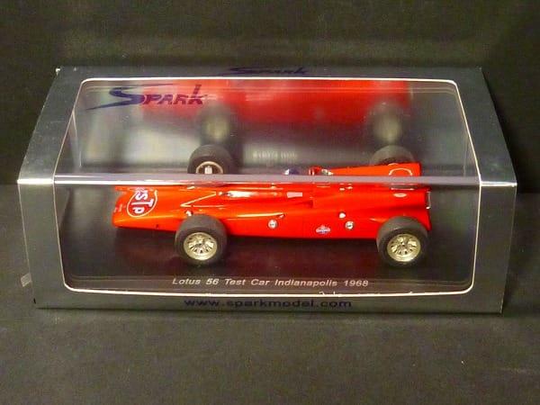 スパーク 1/43 ロータス56 テストカー 1968 インディ500