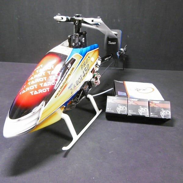 ラジコンヘリコプター TAROT450 全長約64cm! RC