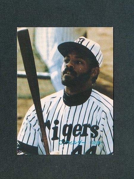 カルビープロ野球カード 1989 107フィルダー