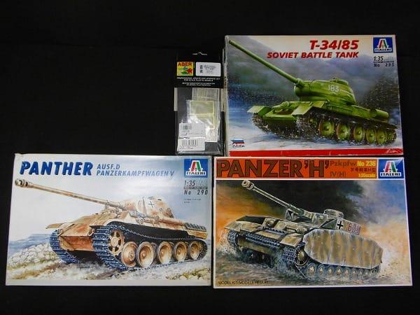 イタレリ 1/35 四号 パンター T-34/85+エッチングパーツ