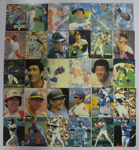 カルビープロ野球チップスカード 1983年 No.120~168 当時物