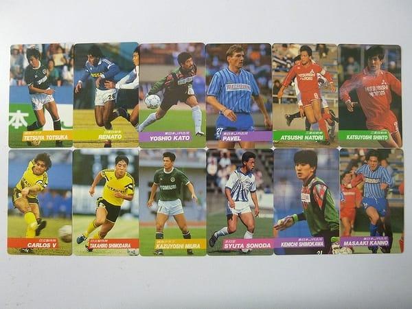 カルビー サッカー カード 1991~1992 12枚 三浦 信藤